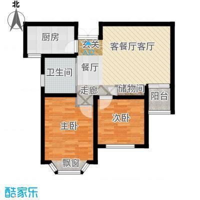 大名城67.00㎡二期W1户型2室2厅1卫
