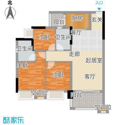 保利花园97.00㎡5号楼一梯03单元户型3室2厅2卫