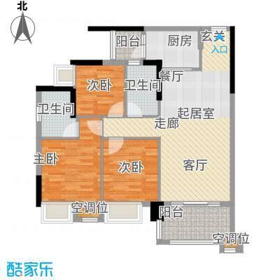 保利花园97.00㎡5号楼二梯03单元户型3室2厅2卫
