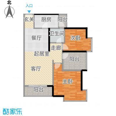 名流印象花园86.00㎡B2户型2室2厅1卫