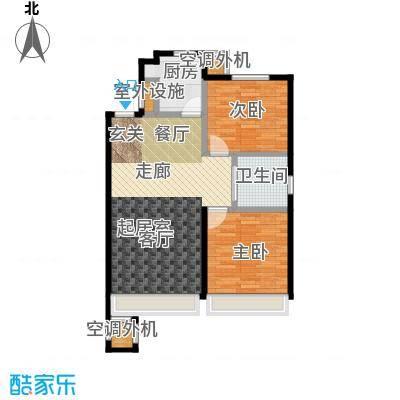 远洋荣域96.00㎡C2两室两厅一卫96平米户型图户型2室2厅1卫