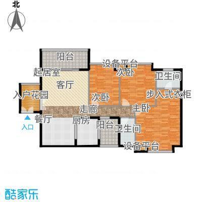 富盈东方华府三期紫峰138.49㎡户型3室2卫1厨
