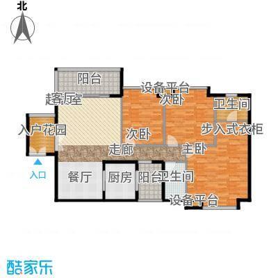 富盈东方华府三期紫峰138.07㎡户型3室2卫1厨