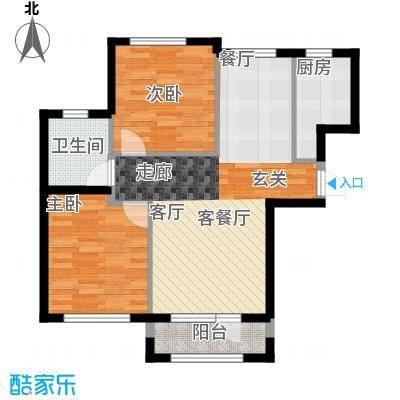 鸿玮澜山二期和院82.00㎡E户型 约82平米 两室两厅一卫户型图户型2室2厅1卫