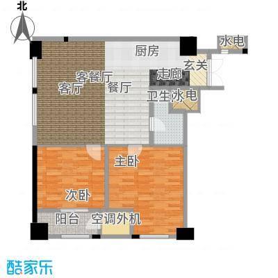 新城帝景91.00㎡91平米2室2厅1卫户型2室2厅1卫