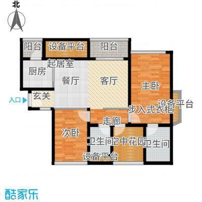 金达锦绣东方98.83㎡3/4/5栋04户型2室2卫1厨