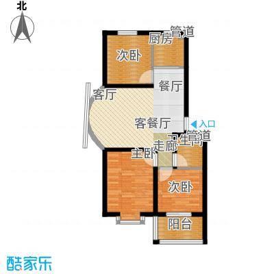 尚城花墅90.73㎡1单元4号楼三室两厅一卫户型3室2厅1卫