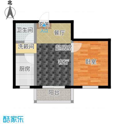 正泰园50.00㎡50平米一室二厅一卫户型1室2厅1卫