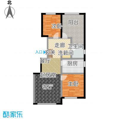 正泰园95.00㎡95平米三室二厅一卫户型3室2厅1卫
