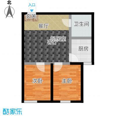 正泰园66.00㎡66平米二室二厅一卫户型2室2厅1卫