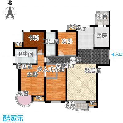 瑞仕尚城二期和平道140.00㎡四室同堂户型4室2厅1卫