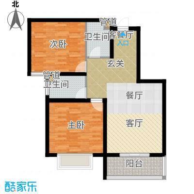 榕城世家78.52㎡K户型2室2厅1卫