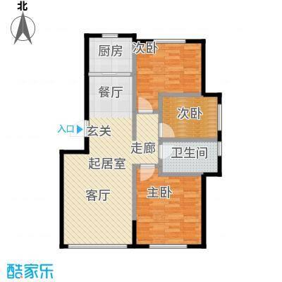 兆嘉・自由向86.59㎡多层三室两厅一卫户型3室2厅1卫LL