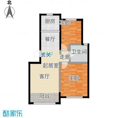 兆嘉・自由向77.00㎡多层两室两厅一卫户型2室2厅1卫LL
