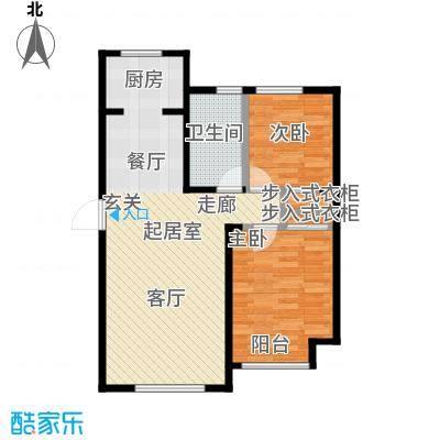 兆嘉・自由向85.00㎡两室两厅一卫户型2室2厅1卫LL