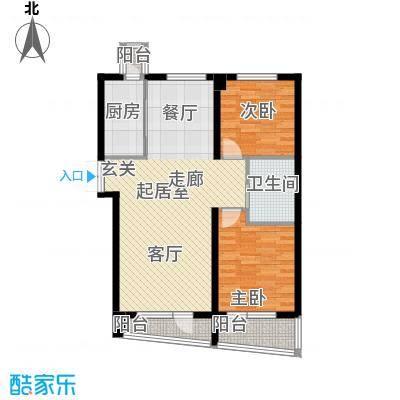 山海公园97.00㎡两房两厅一卫97平米户型图户型2室2厅1卫