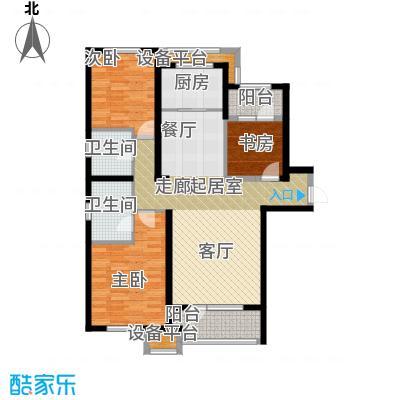 华润海中国132.00㎡三室两厅两卫户型3室2厅2卫