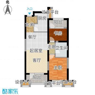 华润海中国92.00㎡两室两厅一卫户型2室2厅1卫