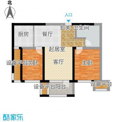 华润海中国87.00㎡两室两厅一卫户型2室2厅1卫