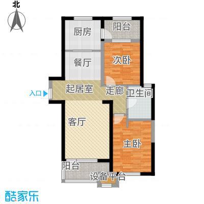华润海中国100.00㎡6号楼E户型100平米户型图户型2室2厅1卫