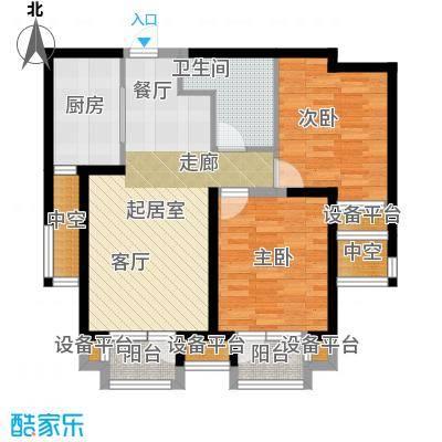 华润海中国88.00㎡两室两厅一卫户型2室2厅1卫