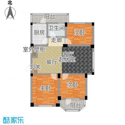 中信润泽园122.00㎡B1户型 3室2厅1卫1厨户型