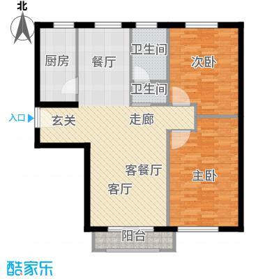 岭湾峰尚86.00㎡二室二厅一卫户型