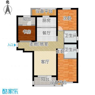 华润海中国138.00㎡三室两厅两卫户型3室2厅2卫