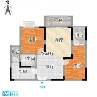 涪陵红星国际广场A1#-3户型2室1厅1卫1厨