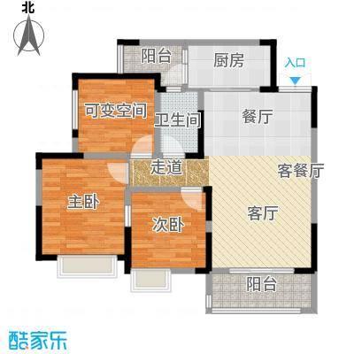 涪陵红星国际广场A1#-4/可变创意空间户型2室1厅1卫1厨