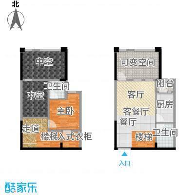 涪陵红星国际广场A4#-1跃层户型1室1厅2卫1厨