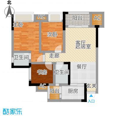 鸥鹏中央公园87.97㎡鸥鹏中央公园 C1户型3室2厅2卫