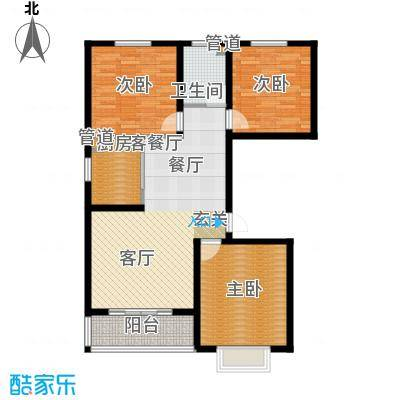 榕城世家99.33㎡A户型3室2厅1卫