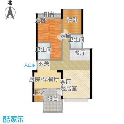 璧山金科中央公园城95.00㎡4.5.6幢 八层 两室两厅两卫 赠送面积11平米户型2室2厅2卫