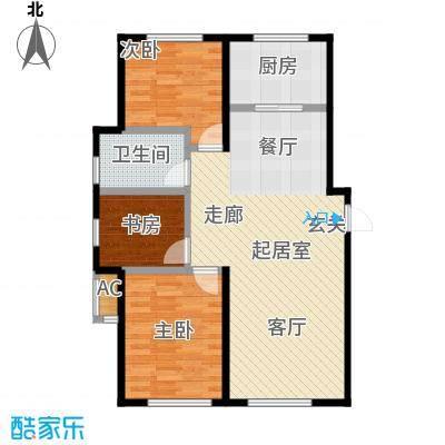 兆嘉・自由向98.00㎡三室两厅一卫户型3室2厅1卫LL