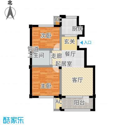 丹田医居社区84.43㎡K户型 二室二厅一卫户型2室2厅1卫