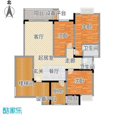 欧亚西城国际116.67㎡8#A2户型3室2厅2卫