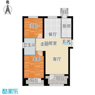 山海公园100.00㎡两房两厅一卫100平米户型图户型2室2厅1卫