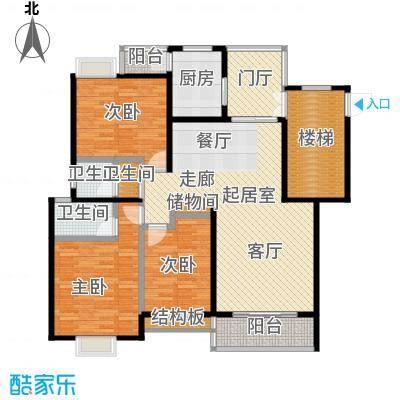 欧亚西城国际119.64㎡A1户型3室2厅2卫