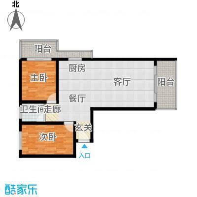 宏鑫锦江国际93.99㎡B区3#1单元2房2厅1卫户型2室2厅1卫