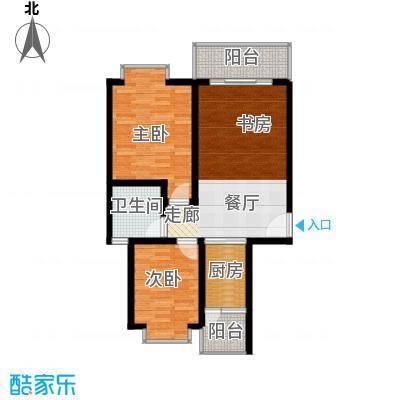 宏鑫锦江国际90.68㎡B区2#3单元2房2厅1卫户型2室2厅1卫