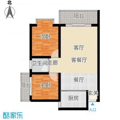 宏鑫锦江国际86.14㎡B区3#3单元2房2厅1卫户型2室2厅1卫