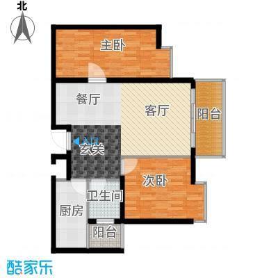 宏鑫锦江国际86.85㎡B区3#1单元2房2厅1卫户型2室2厅1卫