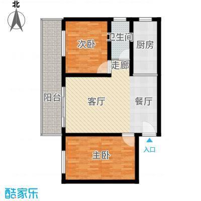 宏鑫锦江国际96.61㎡B区2#3单元2房2厅1卫户型2室2厅1卫