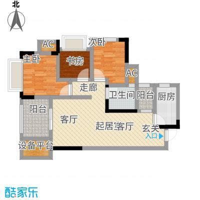 鸥鹏中央公园79.46㎡鸥鹏中央公园C2户型3室2厅1卫-T