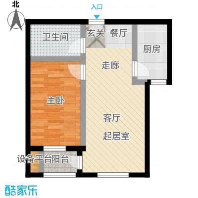 长城・都市阳光三期51.36㎡1室2厅1卫户型S