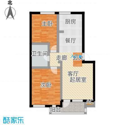 长城・都市阳光三期83.86㎡2室2厅1卫户型S