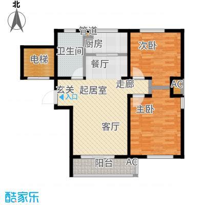 海湾壹号85.67㎡B2户型2室2厅1卫LL