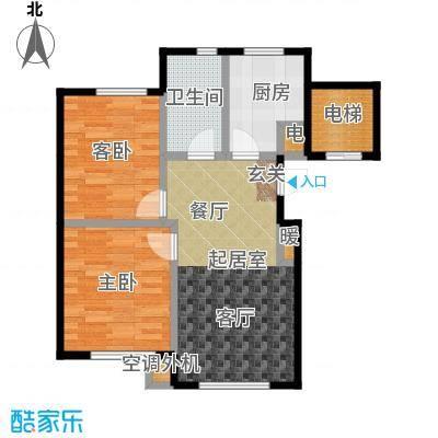 鼎盛佳苑V1户型2室2厅1卫1厨 77.00平米户型2室2厅1卫
