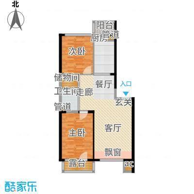 恒隆通潭富苑两室两厅一厨一卫106.43㎡户型